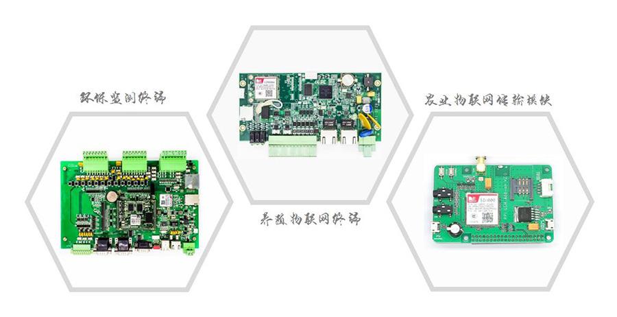 养殖物联网系统1.jpg