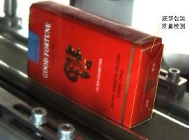 烟草行业包装检测1.jpg