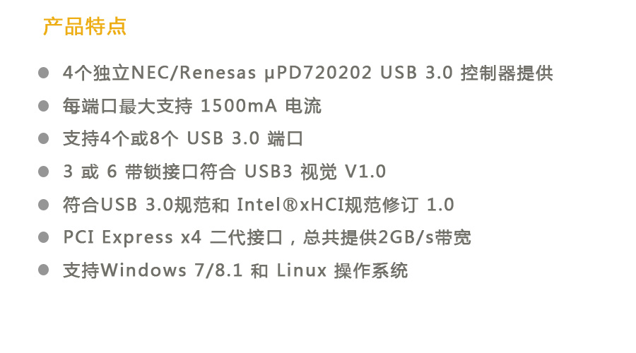 USB图像采集卡2.jpg