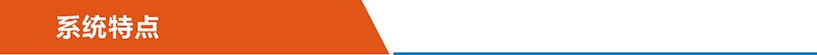 Logo缺陷检测3.png